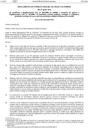Reglementare comunitara 673/2016 modificare 889